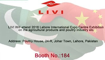 2018 Lahore International Expo Centre Exhibition
